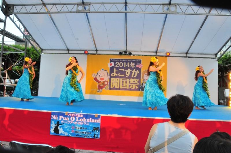 2014.7.28 横須賀開国際-2 042